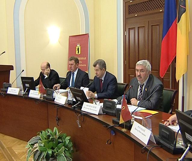 Подведены итоги работы Общественной палаты Ярославской области