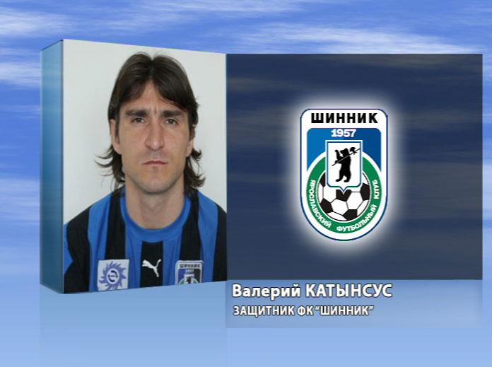 Катынсус и Белецкий продлили контракты в «Шиннике»