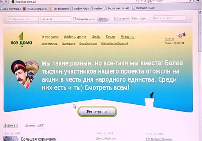 Ярославцам предлагают отправиться Москву на выборы
