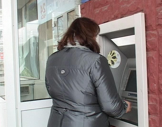 Как не стать жертвой банкоматных воров