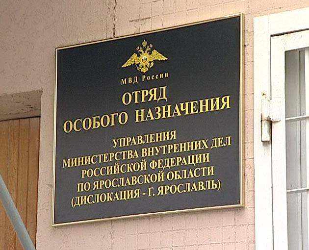 Отряд особого назначения задержал правонарушителей