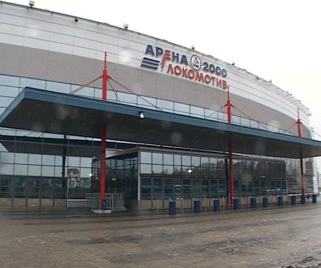 Возрождение большого хоккея в Ярославле