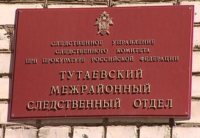 Директора ООО обвиняют в фальсификации документов