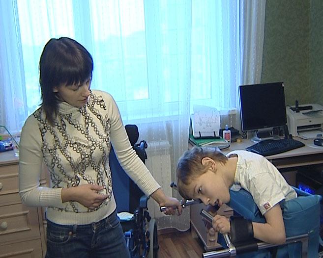 Правительство поддерживает детей-инвалидов