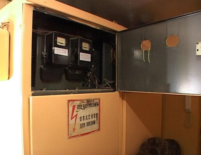 Как и когда изменятся тарифы на электричество