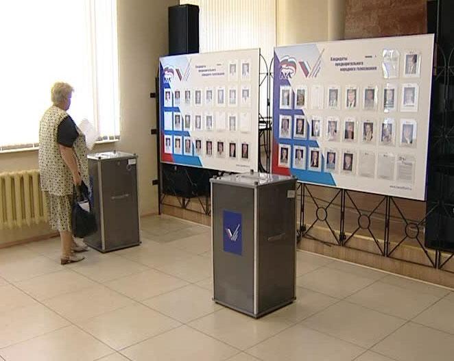 Предварительные выборы кандидата в мэры