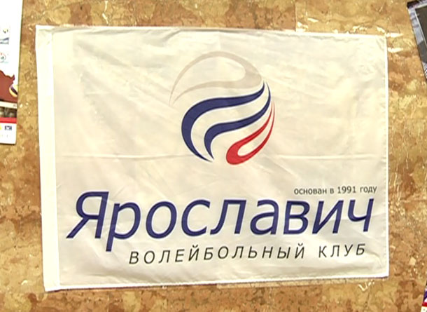20 лет «Ярославичу»