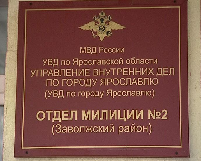 Лже-минирование в Заволжском районе