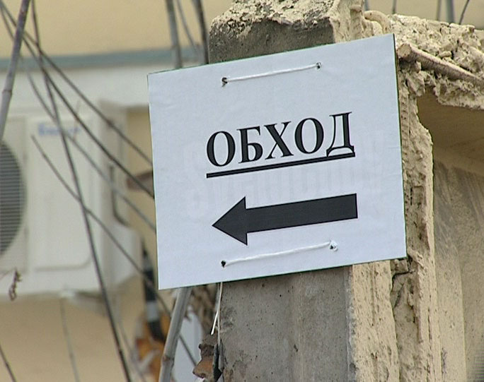 Решена проблема дорог на Московском