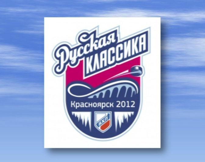 Утвержден логотип «Русской классики»