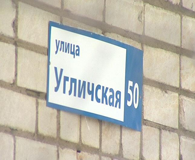 Пожар в общежитии по улице Угличской