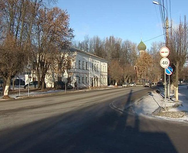 В Переславле назначили антикризисного управляющего