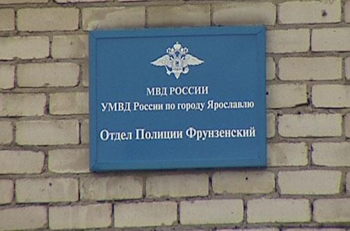 Мошенница украла 250 тысяч рублей