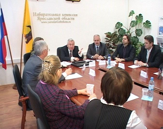 В Ярославль приехал заместитель председателя ЦИК