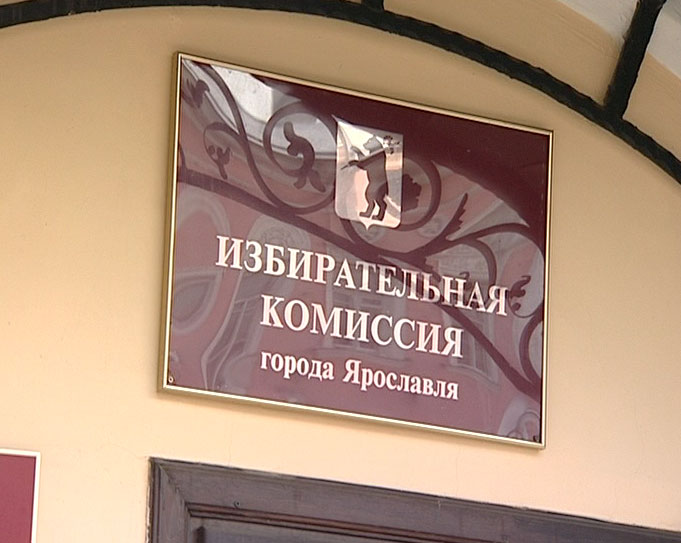Блатов и Молодцов - полноправные кандидаты в мэры Ярославля