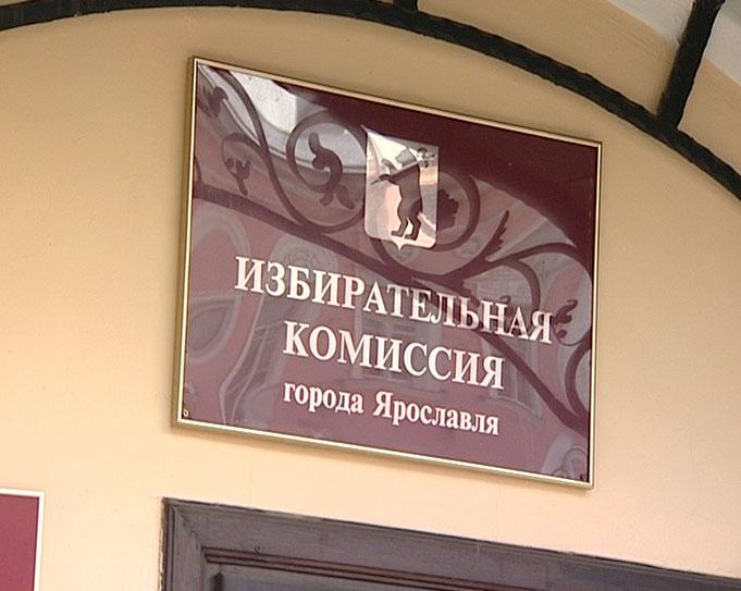 Избирком отказал в регистрации Владимиру Слепцову