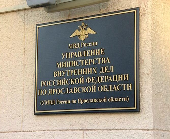 Взломали банкомат, украли около 900 тысяч рублей
