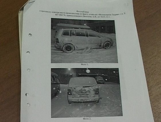 Напали на таксиста, отобрали автомобиль