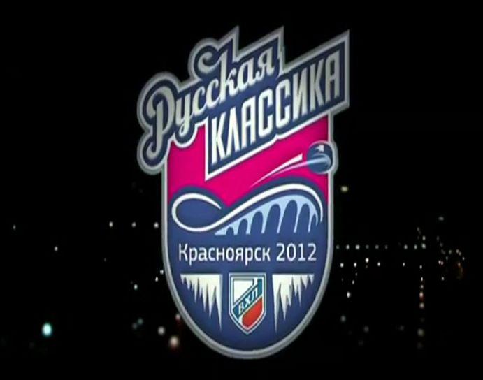 «Русская классика» в Красноярске 17 февраля