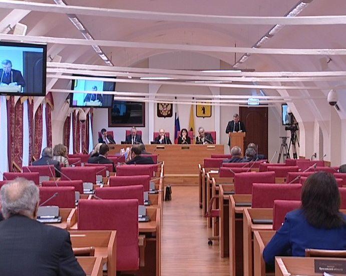 В Ярославской областной Думе обсудили изменения бюджета