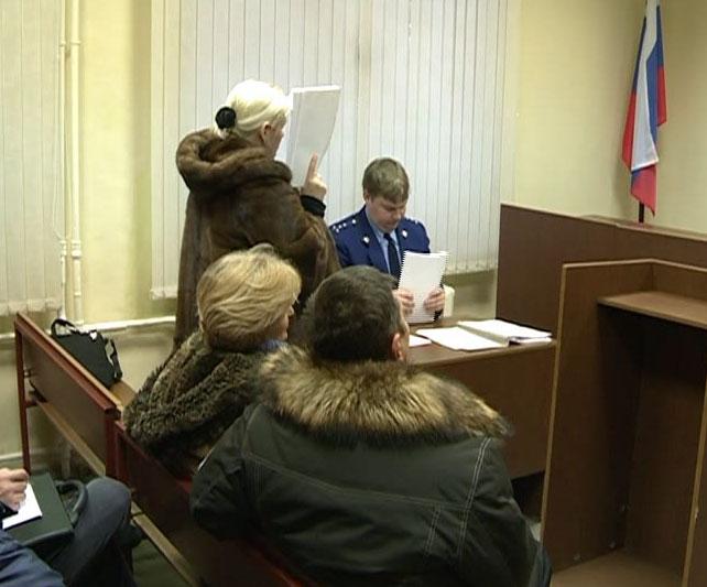 Приговор риелтору Татьяне Монаховой