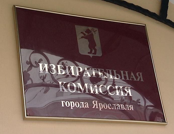 Итоги второго тура выборов мэра Ярославля
