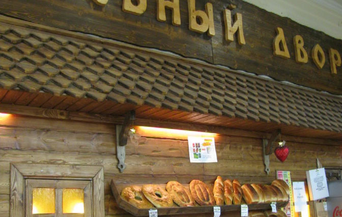 Гастарбайтеры пекли хлеб незаконно