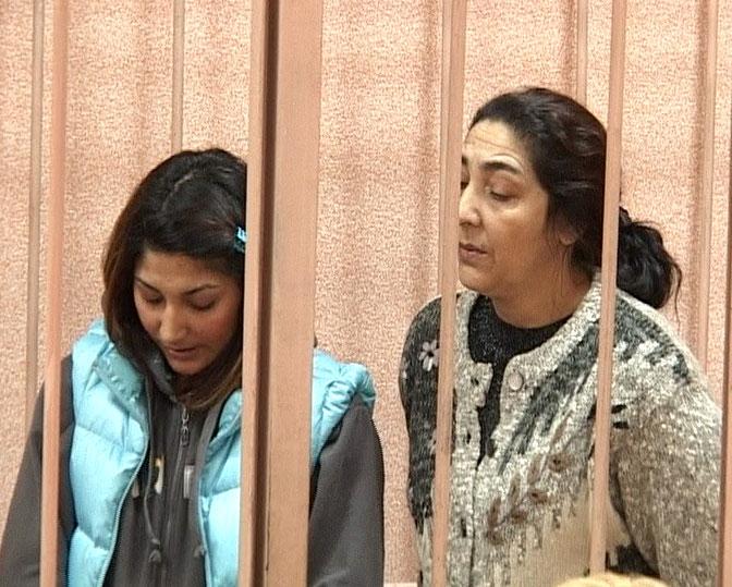 Семья обвиняется в незаконном обороте героина