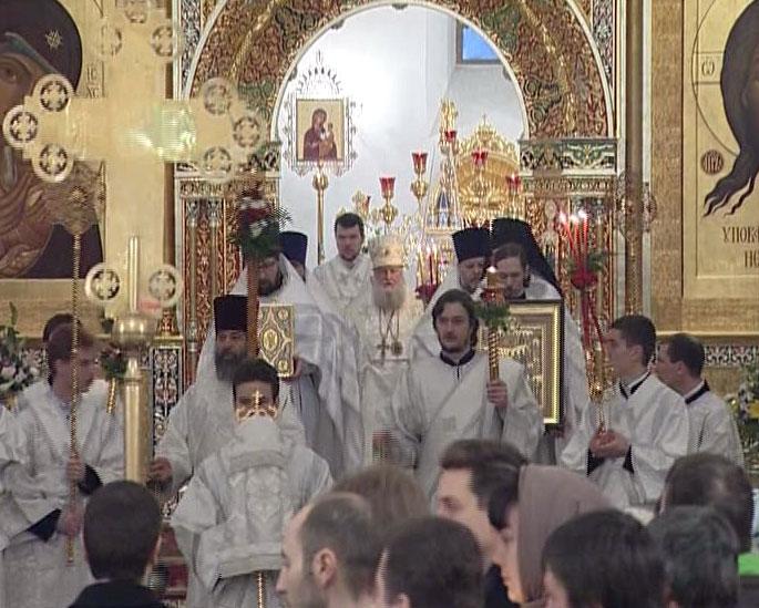 Как отпраздновали Пасху в Ярославле