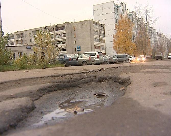 В ЯрОблДуме обсудили ситуацию с дорогами