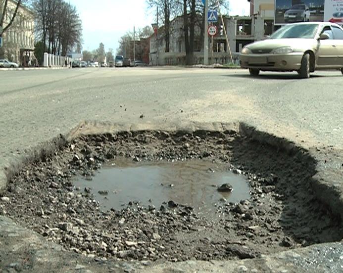 367 миллионов на дороги Ярославля