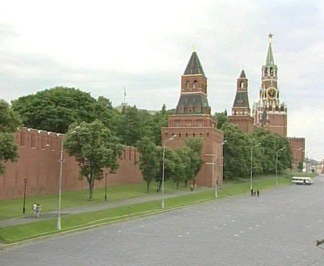Консультации в Москве по назначению губернатора