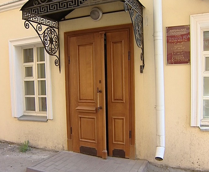 Новое здание Кировского суда