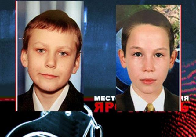 В Ярославле найдены пропавшие костромские школьники