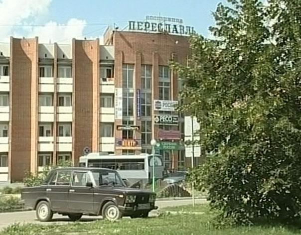 Кандидаты в мэры Переславля