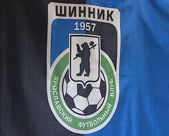 Газзаев остается в «Шиннике», бюджет клуба будет урезан