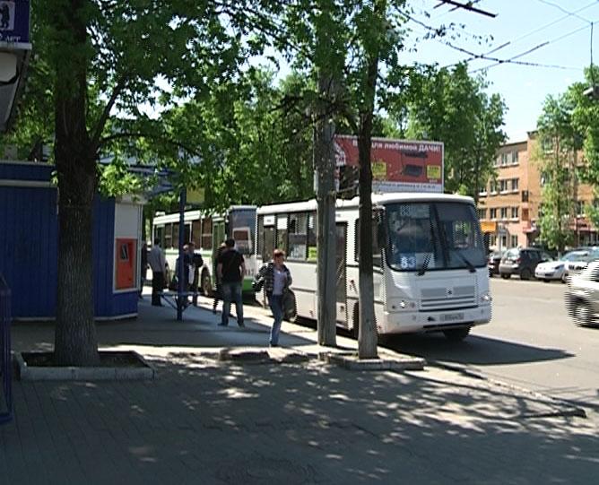 20 рублей - за маршрутку, 16 - за общественный транспорт