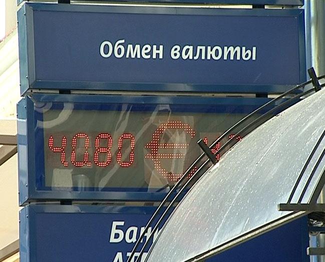 Грядет девальвация рубля?