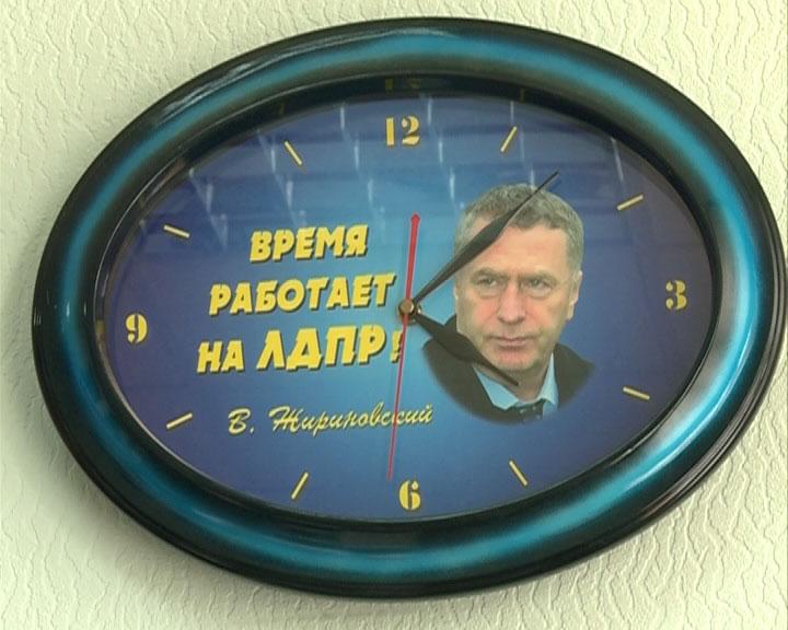 ЛДПР - новый руководитель
