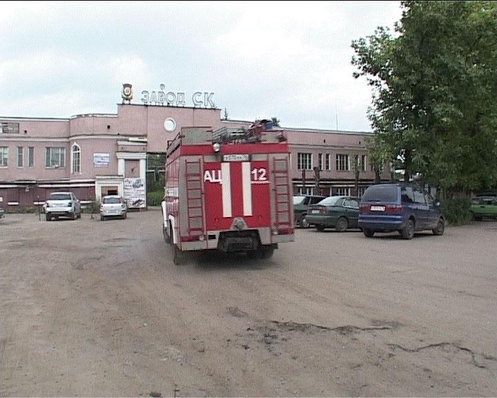 Пожар на заводе СК