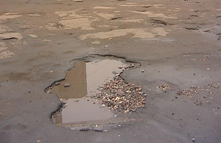 Дополнительные деньги на ремонт дорог