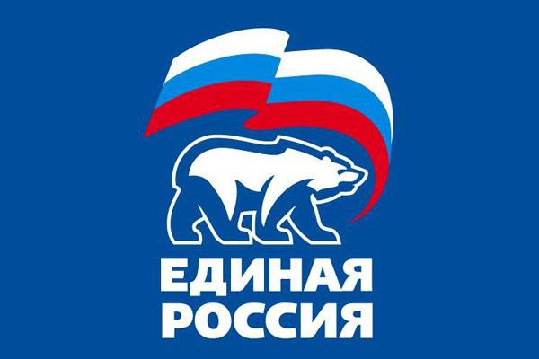 «Единая Россия» получит 40 мандатов в Ярославской облдуме