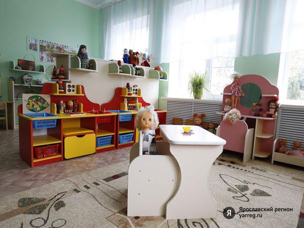 В Ярославле спроектируют шесть детских садов