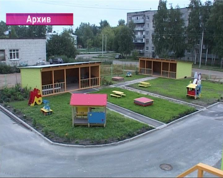 На проектирование 6 детсадов потратят 60 миллионов рублей