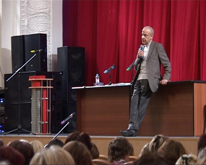 В Ярославль приехал известный российский психолог