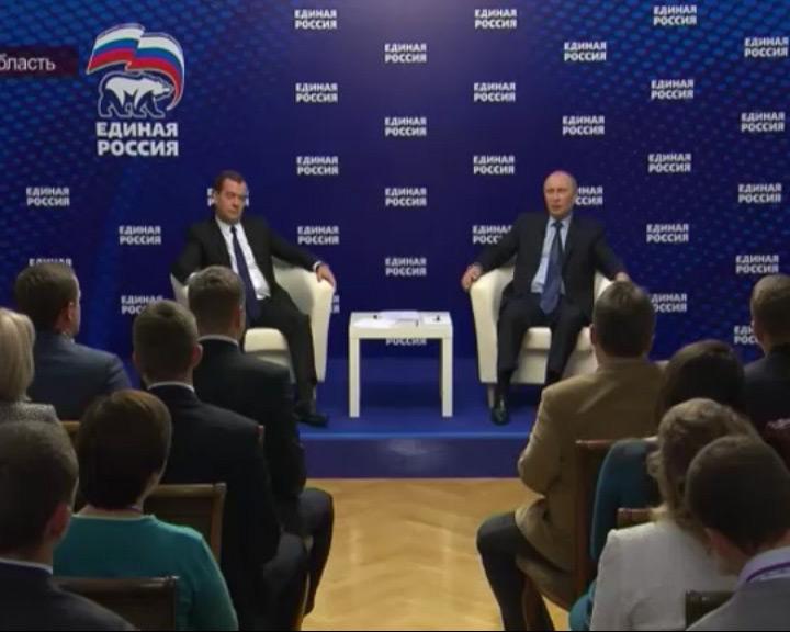 Партийный съезде «Единой России»: стандарты медицины