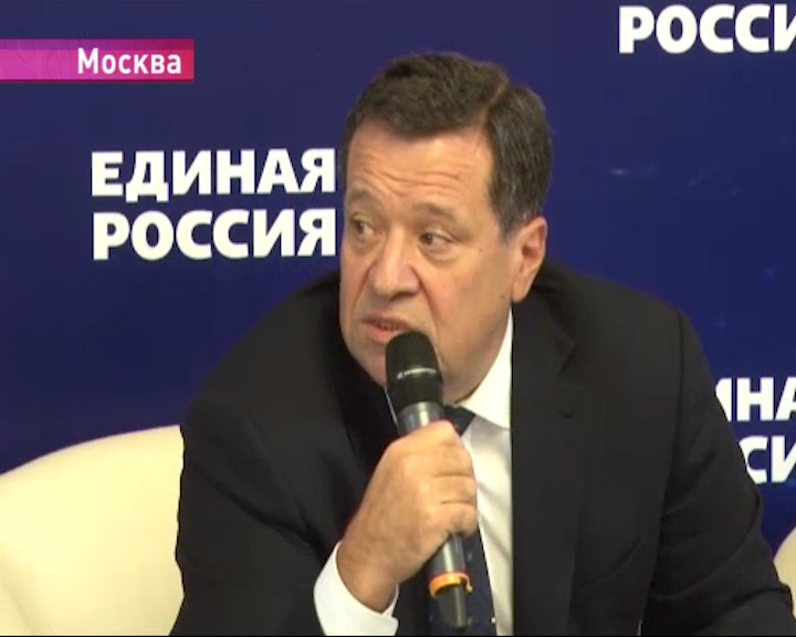 Завершился съезд «Единой России»