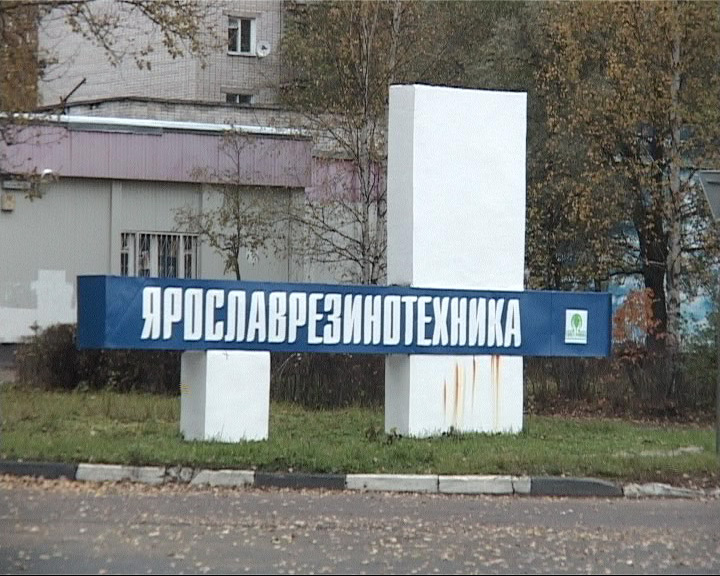 На Резинотехнике в Ярославле построят новый храм