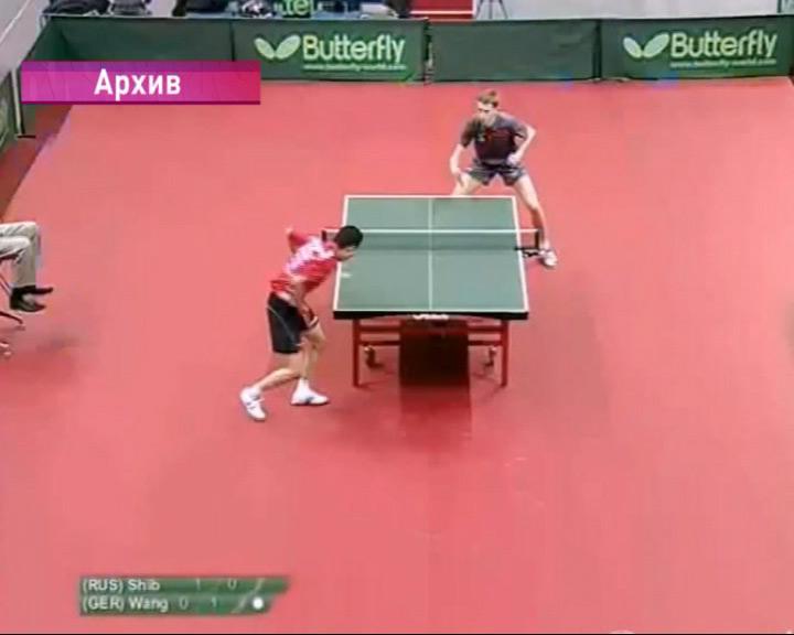 Александр Шибаев - бронзовый призёр чемпионата Европы по настольному теннису