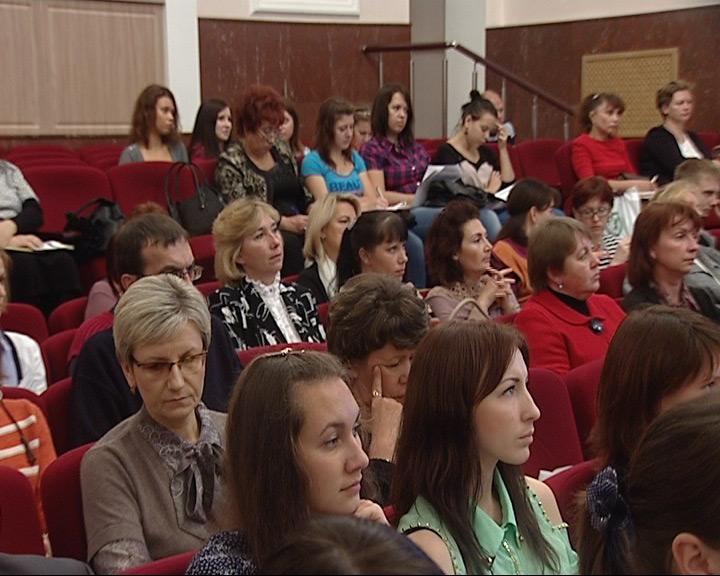 В Ярославле состоялся экологический форум